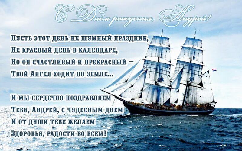 Поздравления с днем рождения с картинками андрея алексеевича, поздравления лет