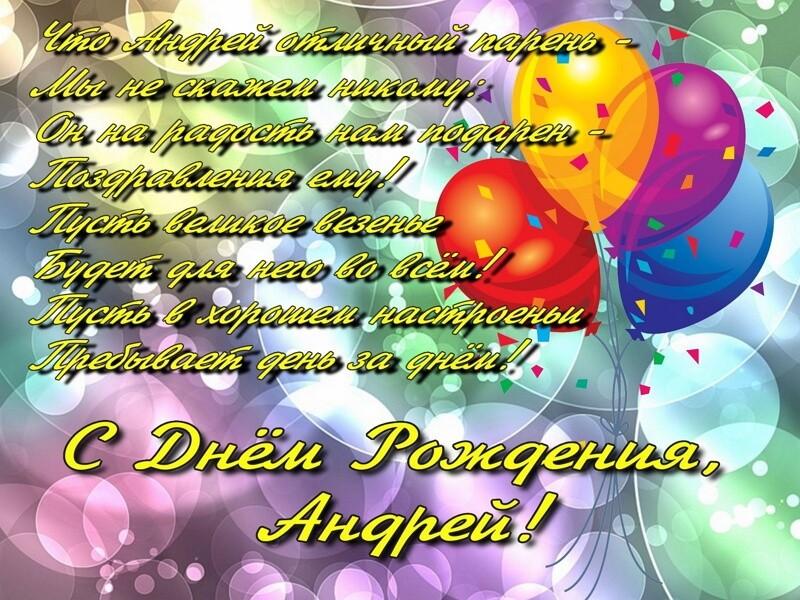Поздравления с днем рождения армянскому мужчине в прозе этом