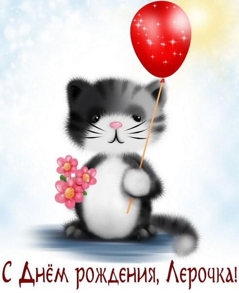 Красивые картинки с днём рождения Валерия