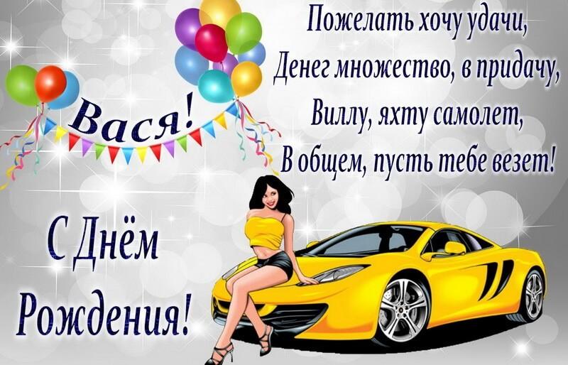 Картинки с днем рождения роман владимирович