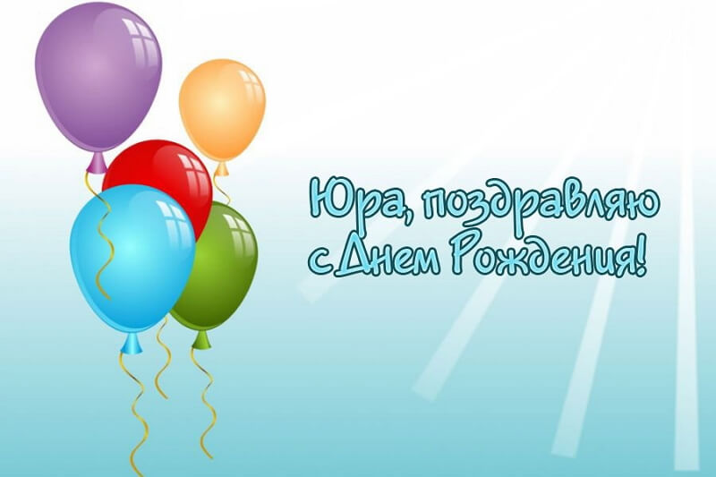 поздравления с днем рождения по имени элина тюнинговал сначала