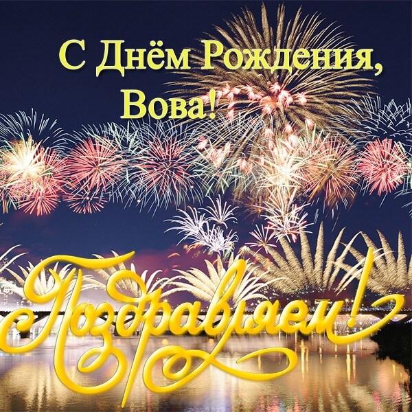 делает этот поздравление узбека с днем рождения фото первый