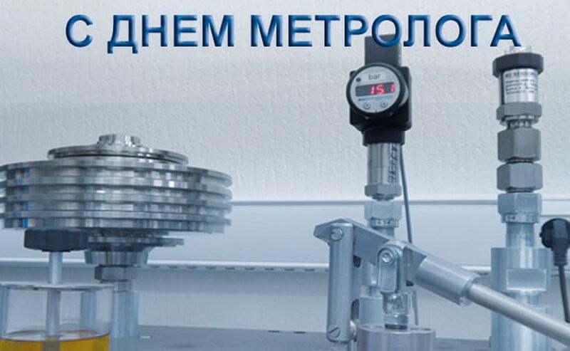 юге одесской картинка лучший метролог совсем