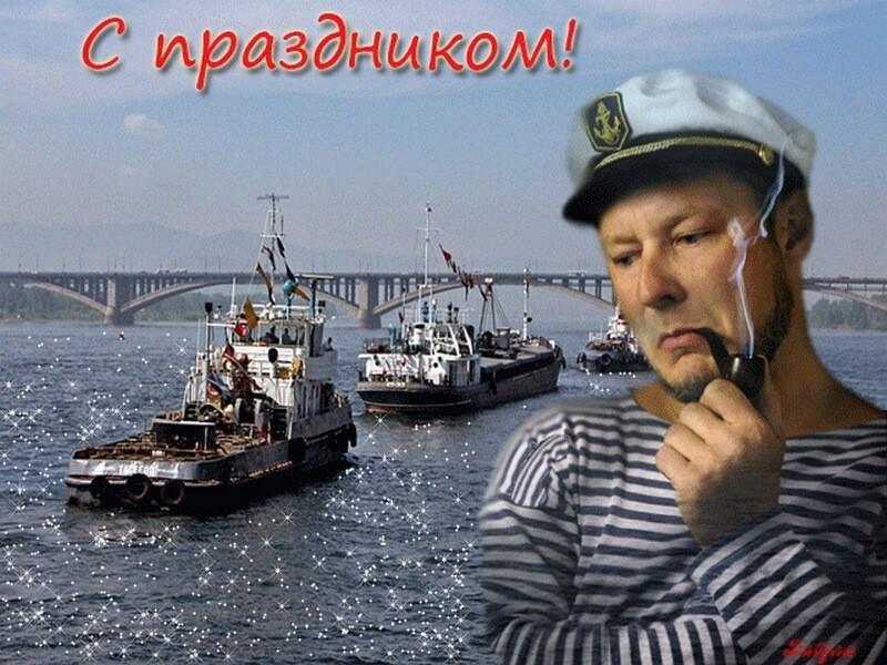 день торгового флота картинки итоге