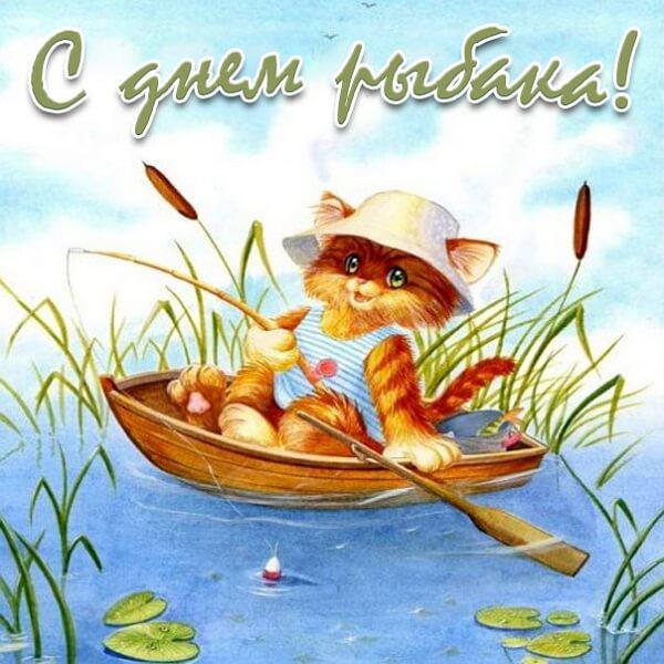 Днем рождения, открытки картинки к дню рыбака