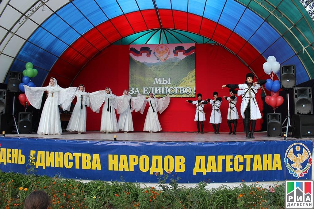 С днем единства народов дагестана открытки