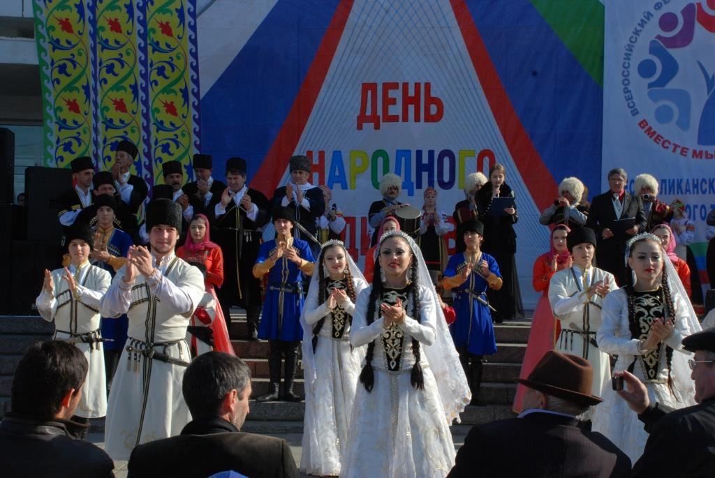 Поздравление с днем единства дагестана