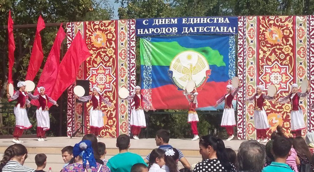 Картинки ко дню единства дагестана, надписями