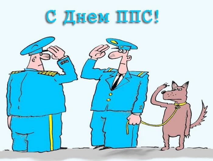 День полиции поздравления патрульно постовая служба