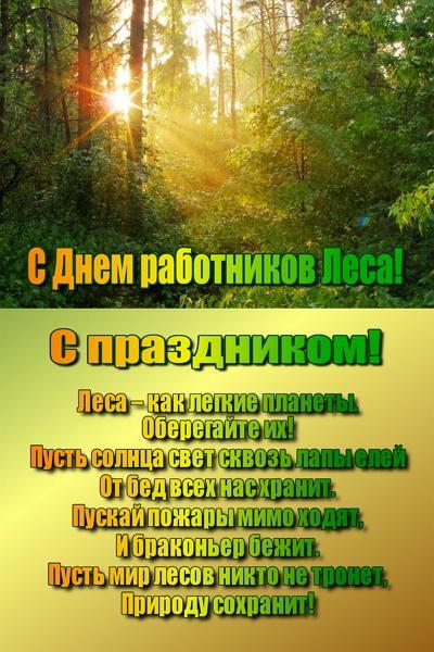 работа по выходным в москве для школьников
