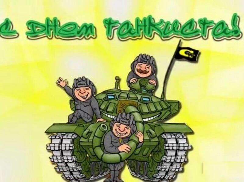 открытка с танком ко дню рождения брата создать хороший продукт