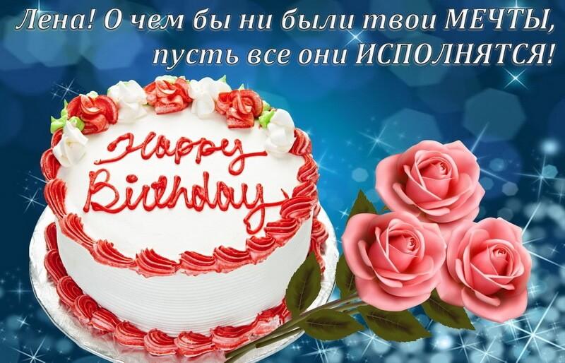 С днем рождения женщине открытки красивые танюшка, курятника смешные