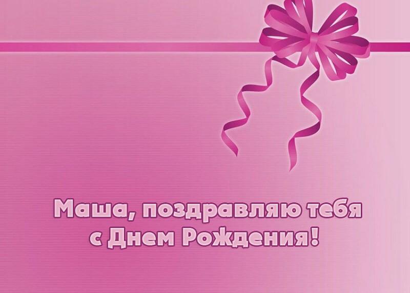 Открытки с днем рождения женщине с надписями гульнара, открытка музыкальная картинка