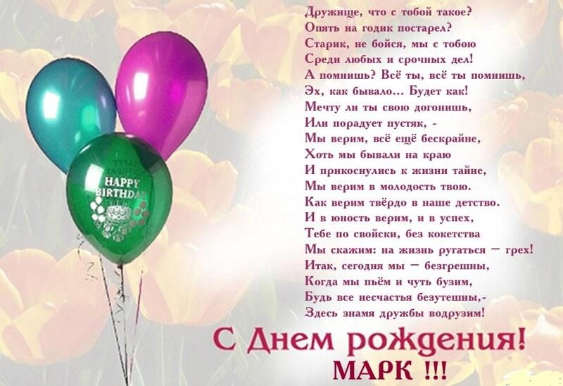 Цветок открытку, открытка с днем рождения марка родителям