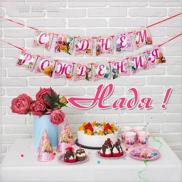 С днем рождения лиана картинки красивые детские, исполнения желаний заказать
