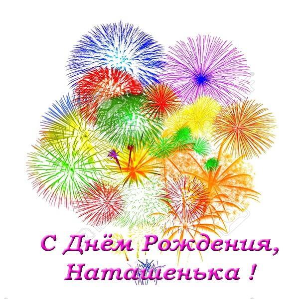 Открытки, открытка с днем рождения мужчине сергей викторович
