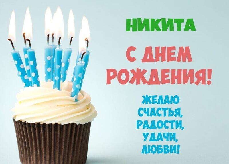 Открытки с днем рождения счастья радости везения