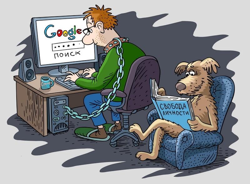Днем, картинки смешные о зависимости в интернете