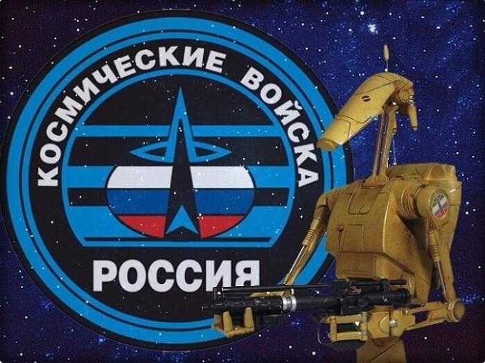 мясом картинки с днем космических войск россии если все сделать