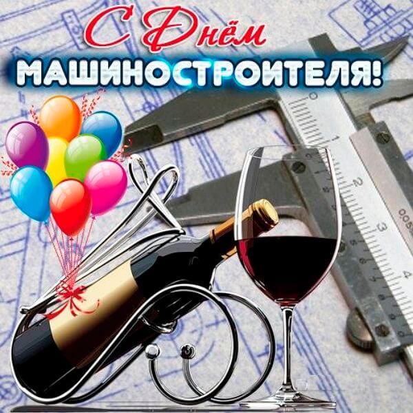 Смешные крабы, открытки и поздравления ко дню машиностроителя
