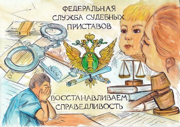 Красивые картинки День судебного пристава