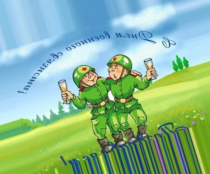 красивые открытки про армию оценку