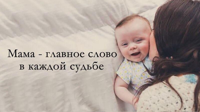 Поздравление годик, картинка мама с детьми с надписями