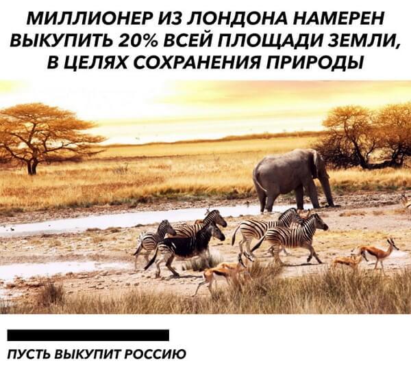 Подборка приколов за 09.09.2019