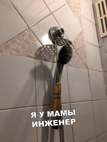 Фото приколы за 15.02.2020
