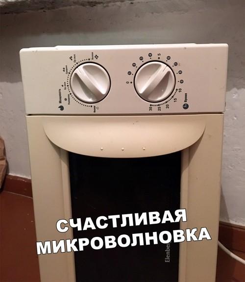 Фото приколы за 17.02.2020