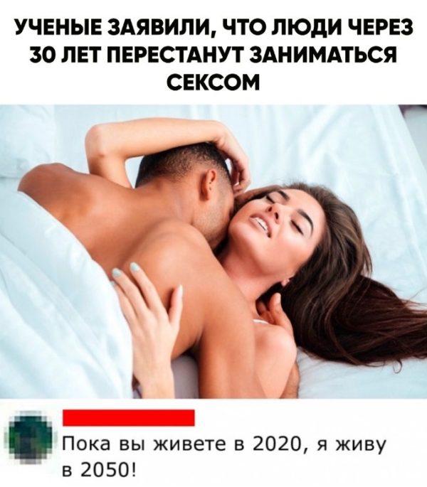 Картинки с надписями за 14.02.2020