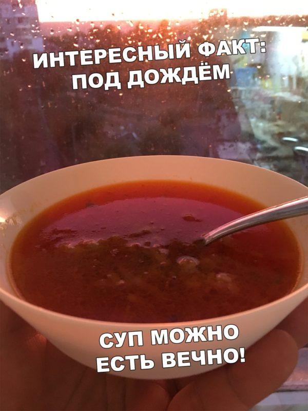 Очередная подборка фото приколов от 11.02.2020