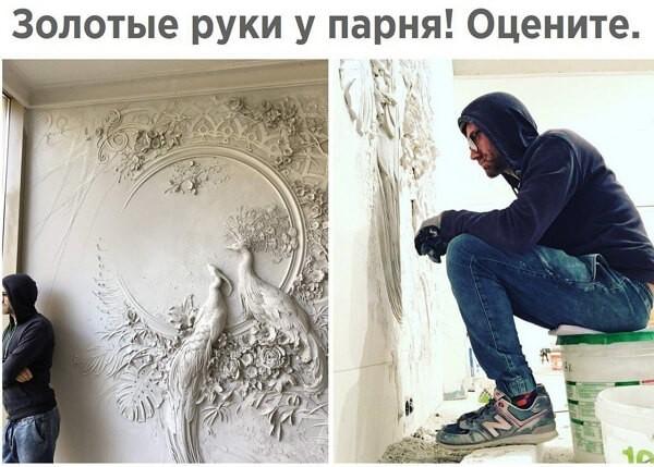 Свежая подборка фото приколов за 08.02.2020