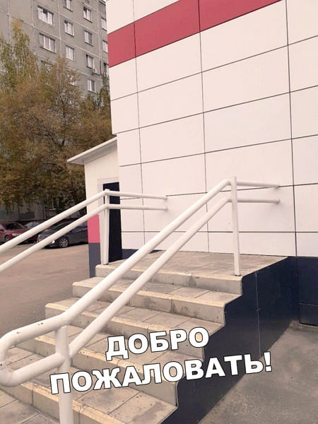 Фото приколы за 29.04.2020