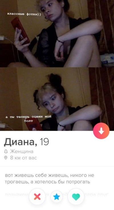 Очень интересные девочки