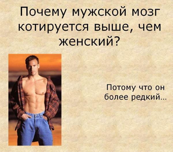 Картинки про мужиков с надписями