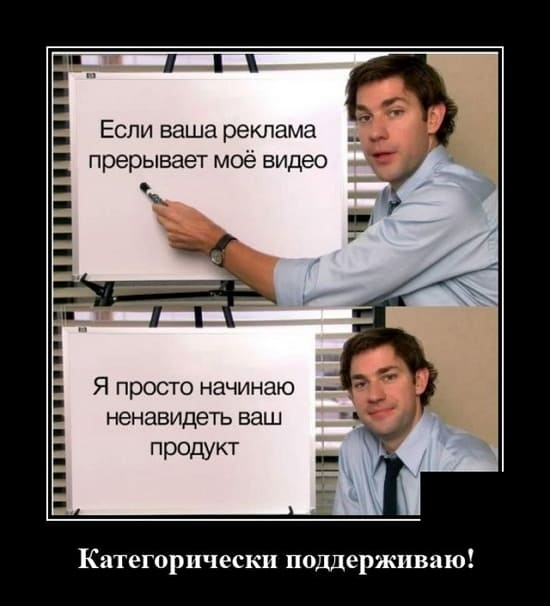 Демотиваторы за 04.09.2020