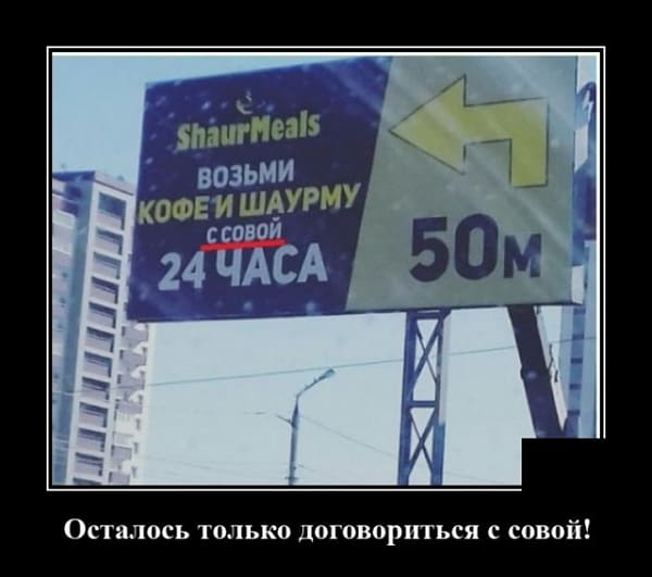Демотиваторы за 05.09.2020