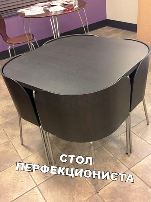Фото приколы на 01.10.2020