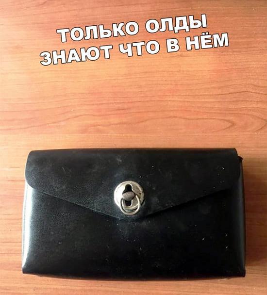 Фото приколы от 03.09.2020