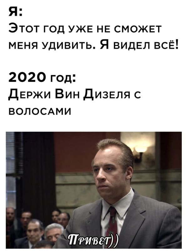 Картинки с надписями за 05.09.2020