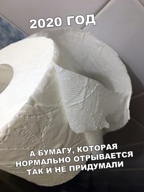 Картинки с надписями за 10.09.2020