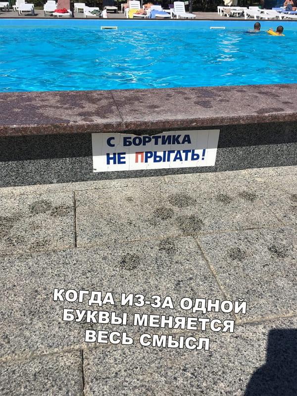 Картинки с надписью за 14.09.2020