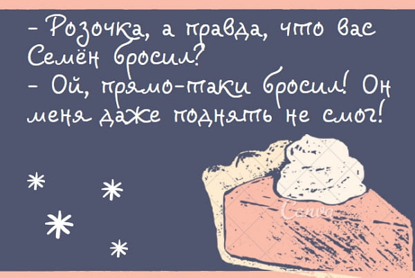 Прикольные открытки фото