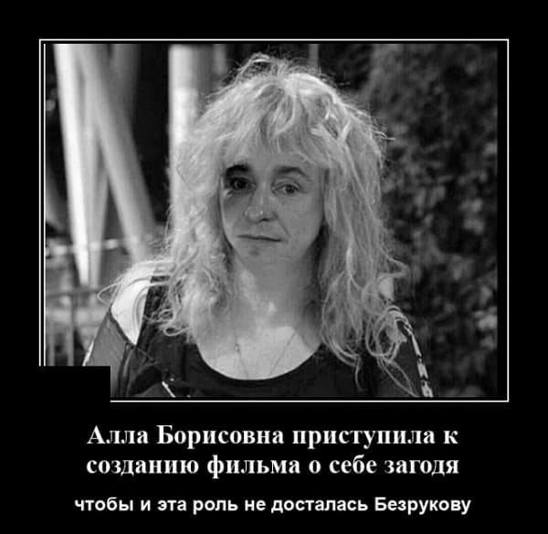 demotivatory-za-14-10-2020-humoraf-ru
