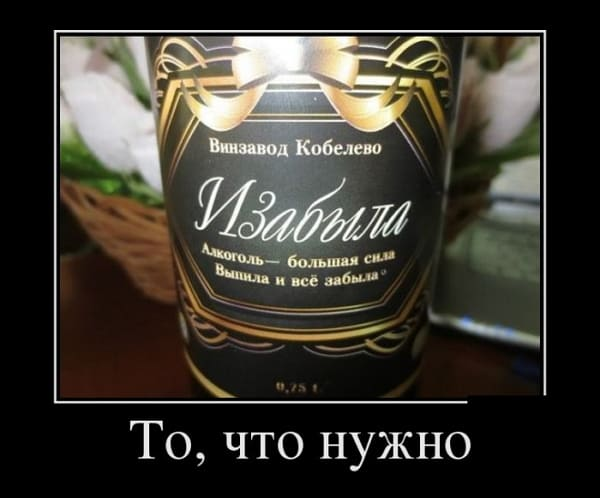 demotivatory-na-03-12-2020-humoraf-ru