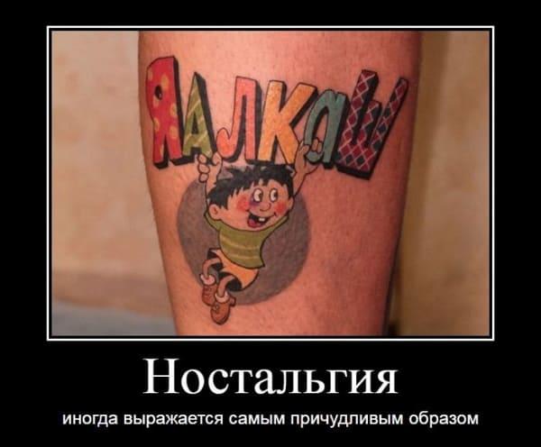 demotivatory-ot-12-12-2020-humoraf-ru-15
