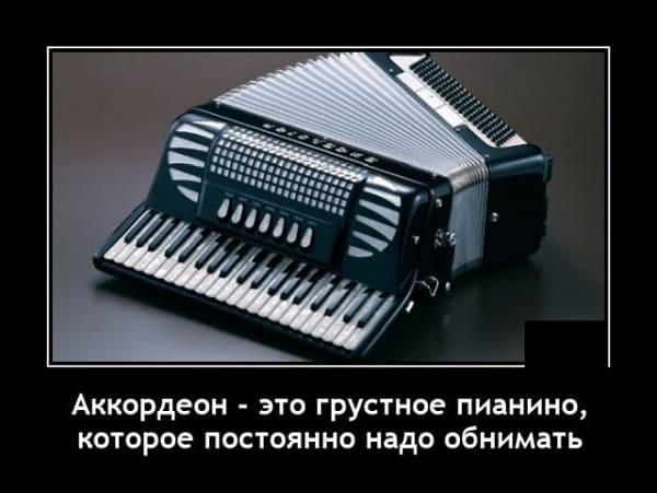 Демотиваторы за 02.01.2021