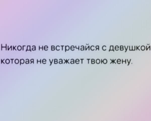 Фото приколы от 03.01.2021