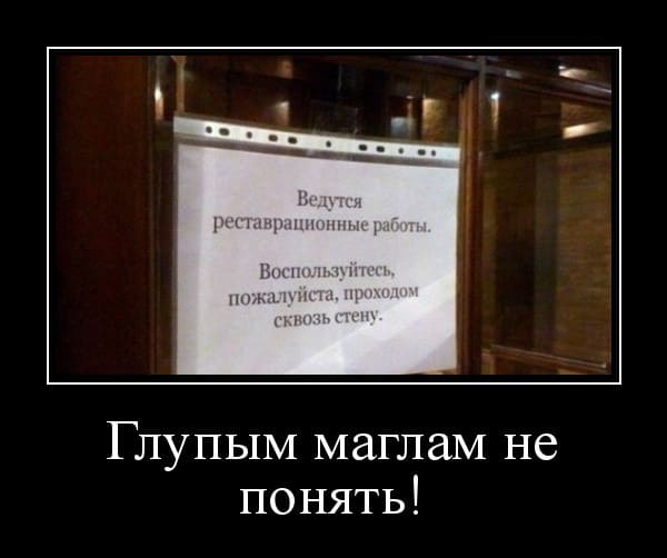 Демотиваторы за 04.01.2021